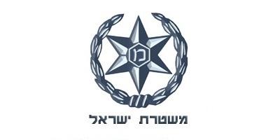 משטרת ישראלPPP
