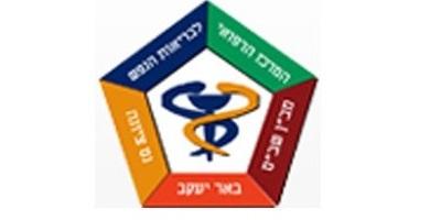 מרכז בריאות הנפש באר יעקב