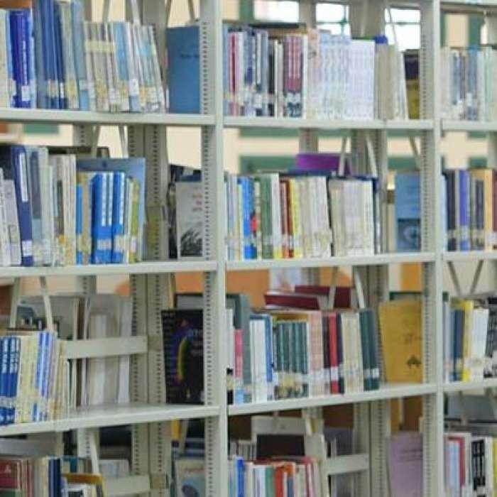 הרשמה להדרכה בספרייה