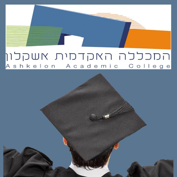 מכון תורני גבוה במכללה