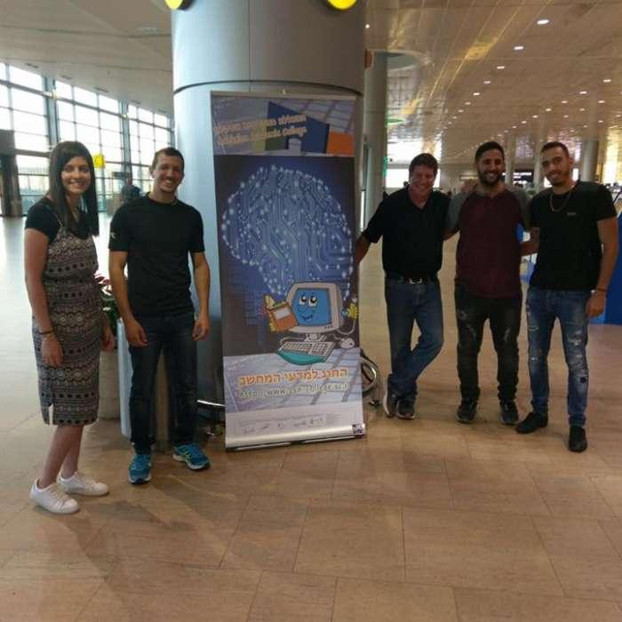 משלחת סטודנטים לטאיוון