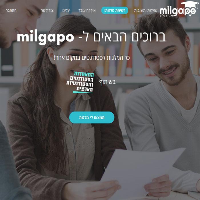 milgapo_2019